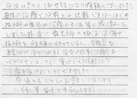 S.Yさん 69歳 男性 (オールセラミックス)
